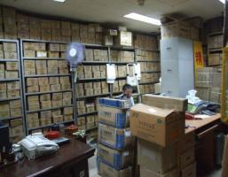 北京宏圣基业电子科技有限公司