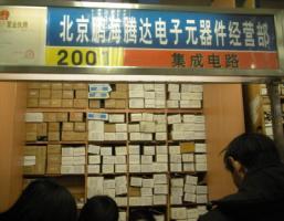 北京龙科兴业电子科技有限公司(原鹏海腾达电子)