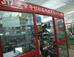 北京奇创彩晶科技发展有限公司
