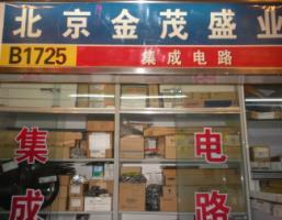 北京金茂盛业电子有限公司