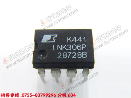 首页 ic 集成电路/ic > 供应  lnk306pn