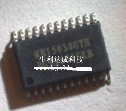 首页 ic 集成电路/ic > 供应  mbi5030gts