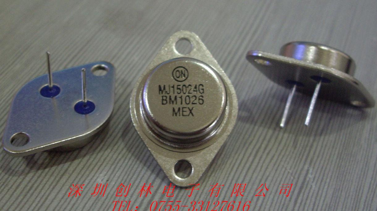 首页 ic 集成电路/ic > 供应  mj15024g