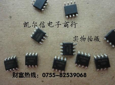8002功放芯片的电路图