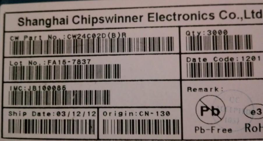 首页 ic 集成电路/ic > 供应  cw24c02dbr