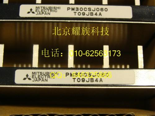首页 ic 集成电路/ic > 供应  pm30csj060