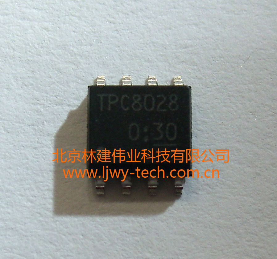 集成电路ic  tpc8028