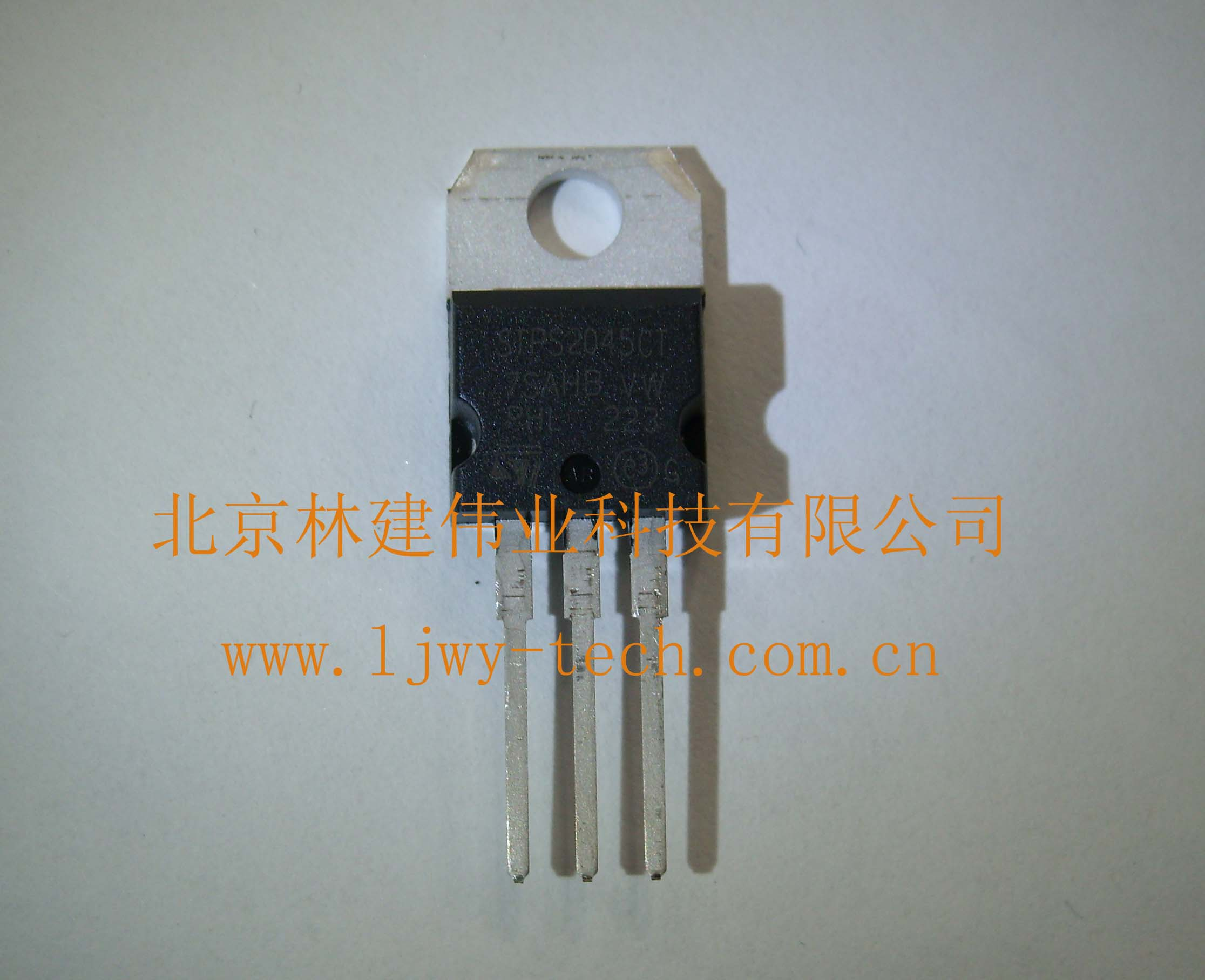 首页 ic 集成电路/ic > 供应  stps2045ct
