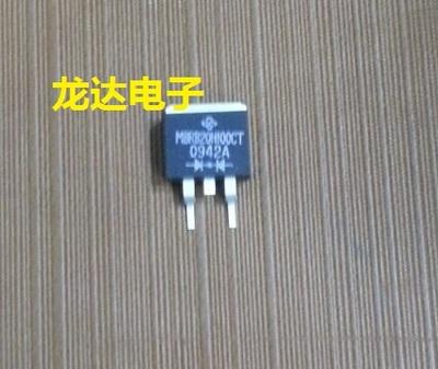 集成电路ic  > mbr20100ct