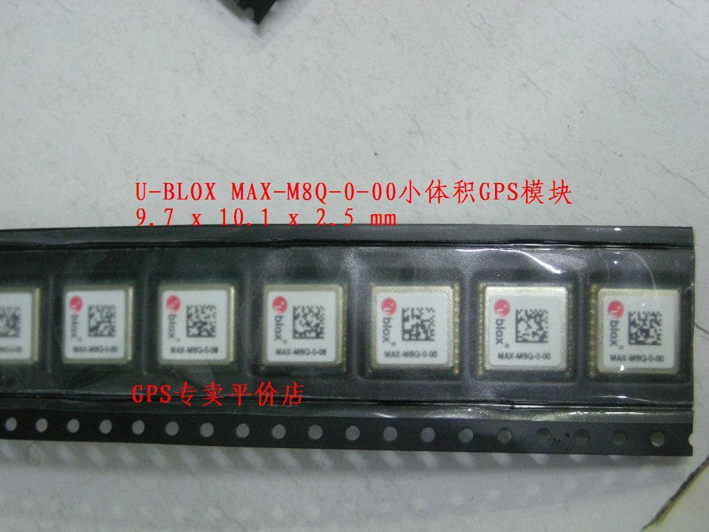 集成电路ic  max-m8q
