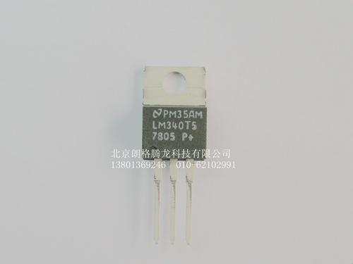 集成电路ic  > lm7805   分享           品    牌:ti