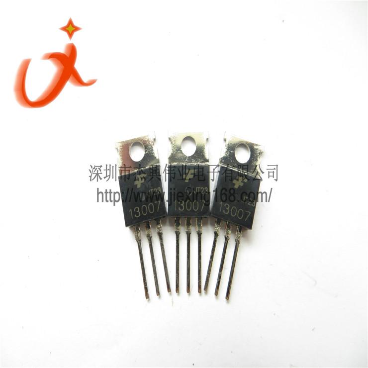 集成电路ic  mje13007a  分享            品    牌:st