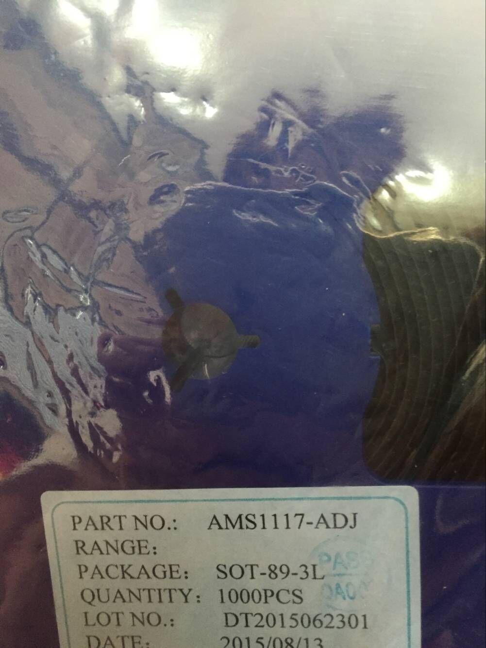 集成电路ic  > ams1117-adj