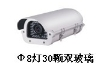 豪华翻盖型红外线摄像机 SG-IR755S