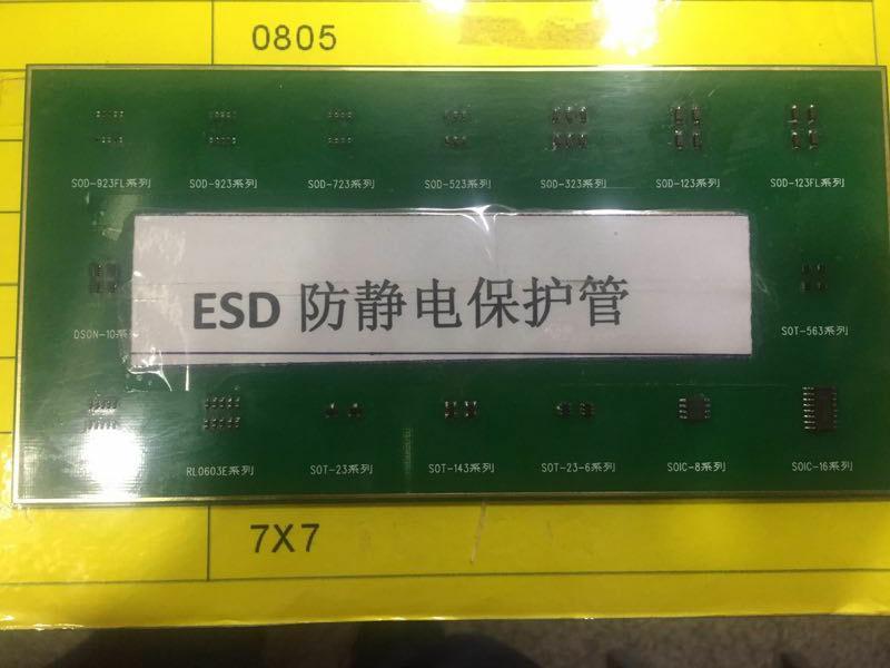 ESD保护 PESD03C   GBC03C