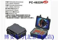 仪器箱 PC-4822N