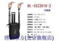 移动照明灯 ML-5622N16-2