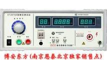 耐压测试仪 ET2670A