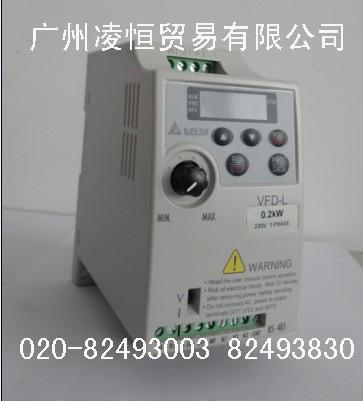 [供应]台达变频器vfd001l21a,vfd002l21a,vfd004l21a大量现货.