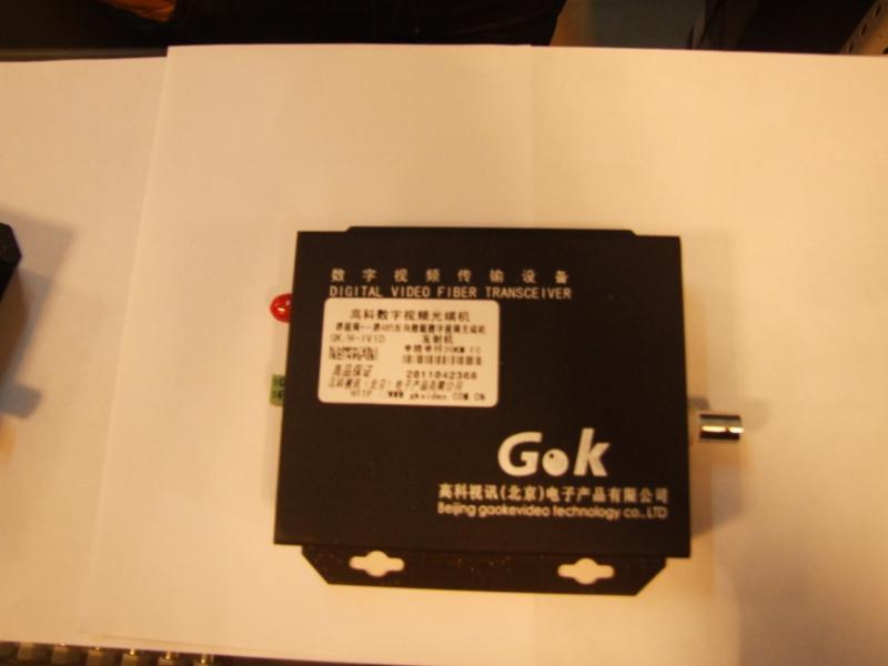 高科光端机 GK-1000