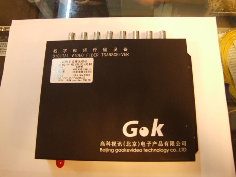 高科八路光端机 GK-8000