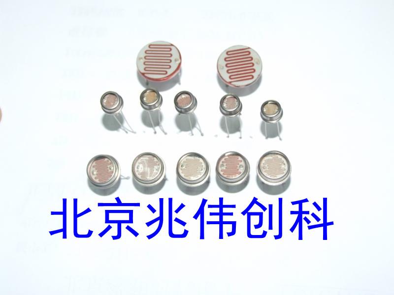 光敏电阻 VTN53