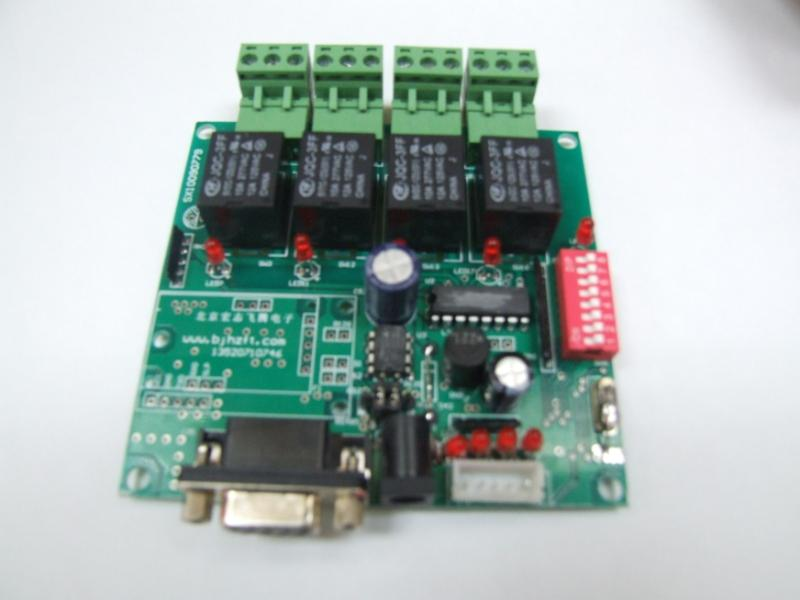 [供应]串口继电器板,232,485口继电器控制板,带开关量遥控继电器模块