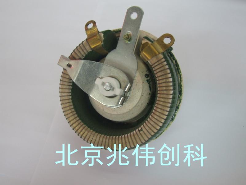 瓷盘变阻器 150W
