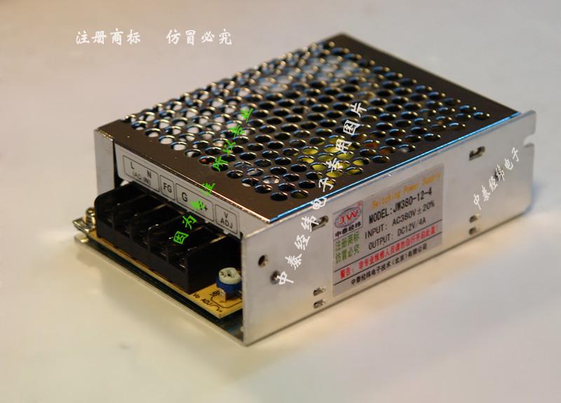 [供应]380v开关电源 jw380-12-4 中泰经纬