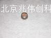 光敏电阻[3] GL5606