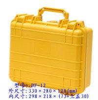 防水安全箱 DF-12