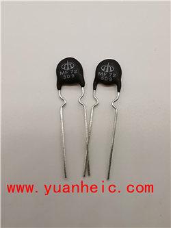 热敏电阻 NTC5D-9 热敏电阻 南京时恒