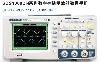 鼎阳SDS1202CN数字存储示波器 美国力科代工生产厂家 鼎阳SDS1202CN数字存储示波器 200MHZ带宽