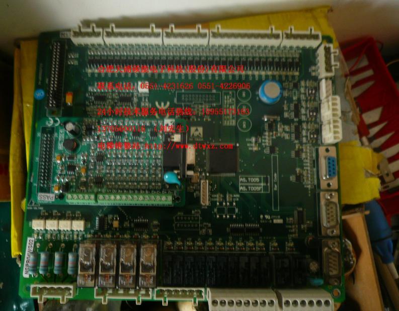 东芝cv330电梯电路板/安徽东芝电梯电路板维修