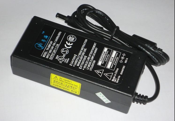 粤海牌 TSC243 TSC条码打印机 GODEX I1220 24V2.5A 电源 YH-60W-24V