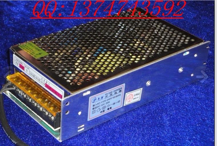 粤海牌DC12V 20A开关电源,监控电源,工业电源,集中供电器 240W YH-1220