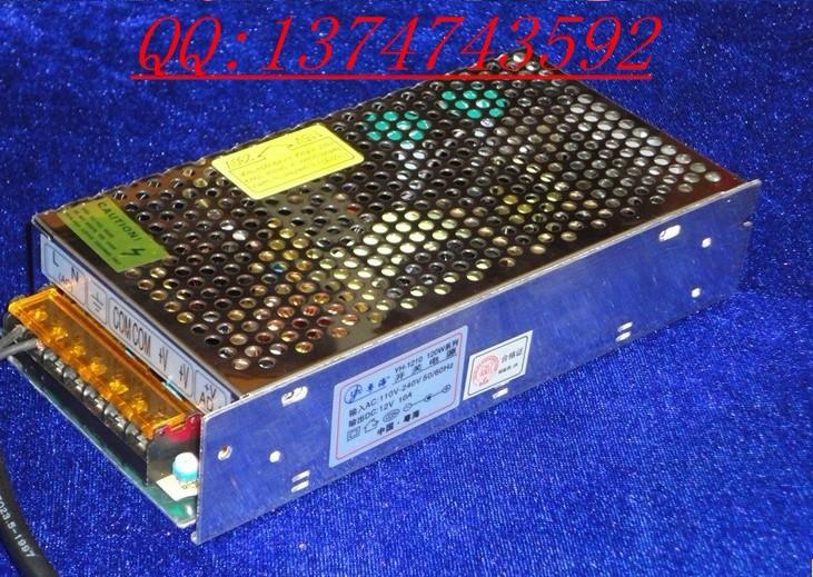粤海牌 12v10a开关电源120W12V10A摄像机电源 监控电源 集中供电 YH-1210