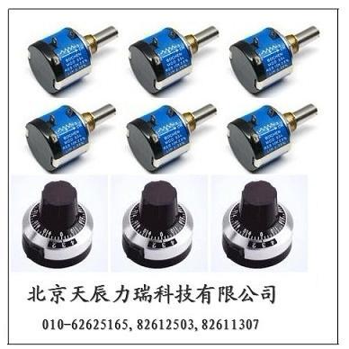 534电位器 534-1-1电位器 威士