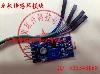光敏电阻模块(带4根杜邦线)光敏电阻传感器模块 亮度传感器模块(送4根杜邦线)/ 光敏电阻模块(带4根杜邦线)