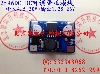 DC-DC 电源降压模块(2596 DC-DC 可调降压模块 输入4.5-30V 输出1.25-18V) DC-DC 电源降压模块