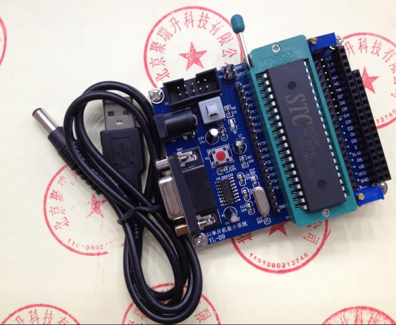 51最小系统板 开发板 学习板(单片机+电源线) 51最小系统(单片机+电源线)