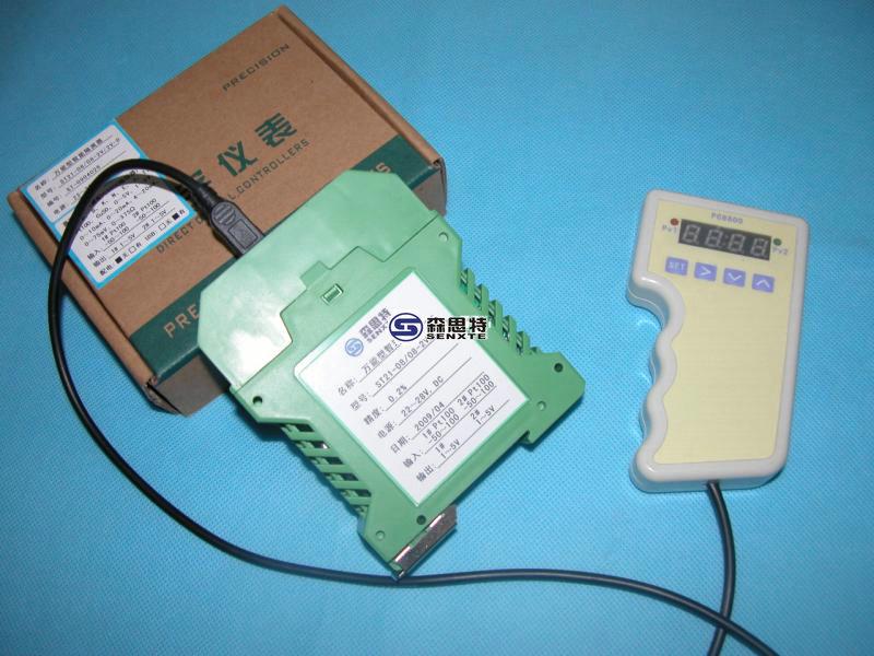 信号隔离器(全智能型可调) ST31和ST21