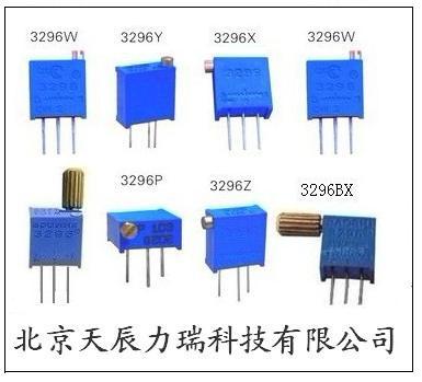 微调电位器批发电位器 3266电位器3296电位器