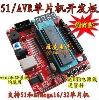 51简单开发板(电源线+单片机) 51简单开发板(电源线+单片机)