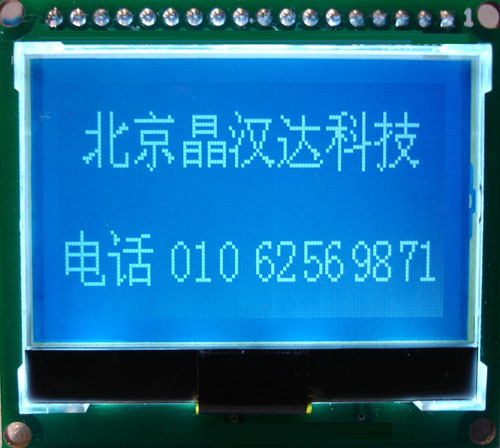 JHD(COG)12864A 3.3V JHD(COG)12864A