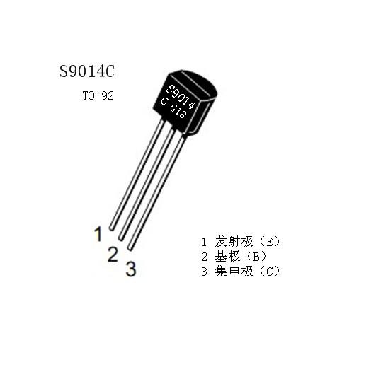 [供应]直插三极管 s9014 广半器件