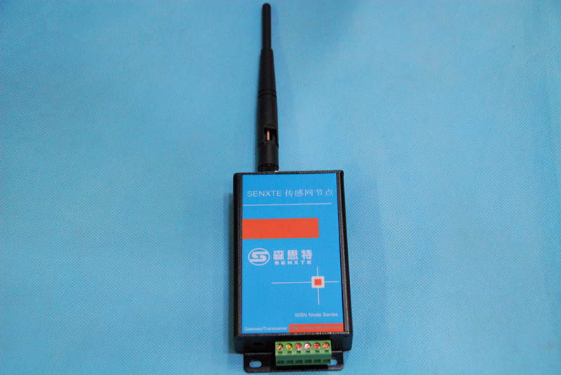 无线温湿度模块 传感器 STX