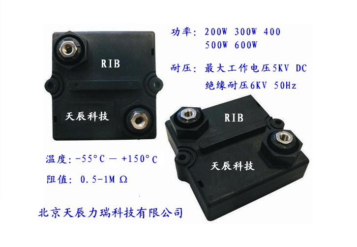 200W无感电阻 RIB-200W无感电阻 天辰