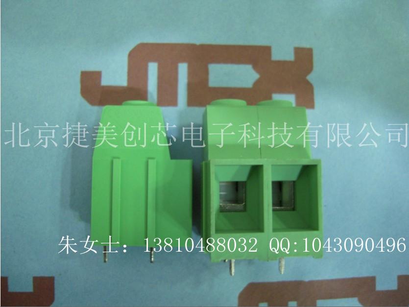 大电流接线端子(60a-80a)螺钉式pcb接线端子2位