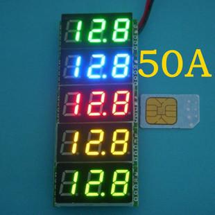 40高亮多色50a数字电流表头/套装(电流表 分流器) 0.40-50a 聚英